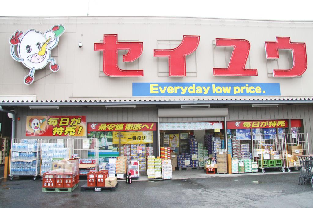 セイユウ熊谷店 | 笹井商店