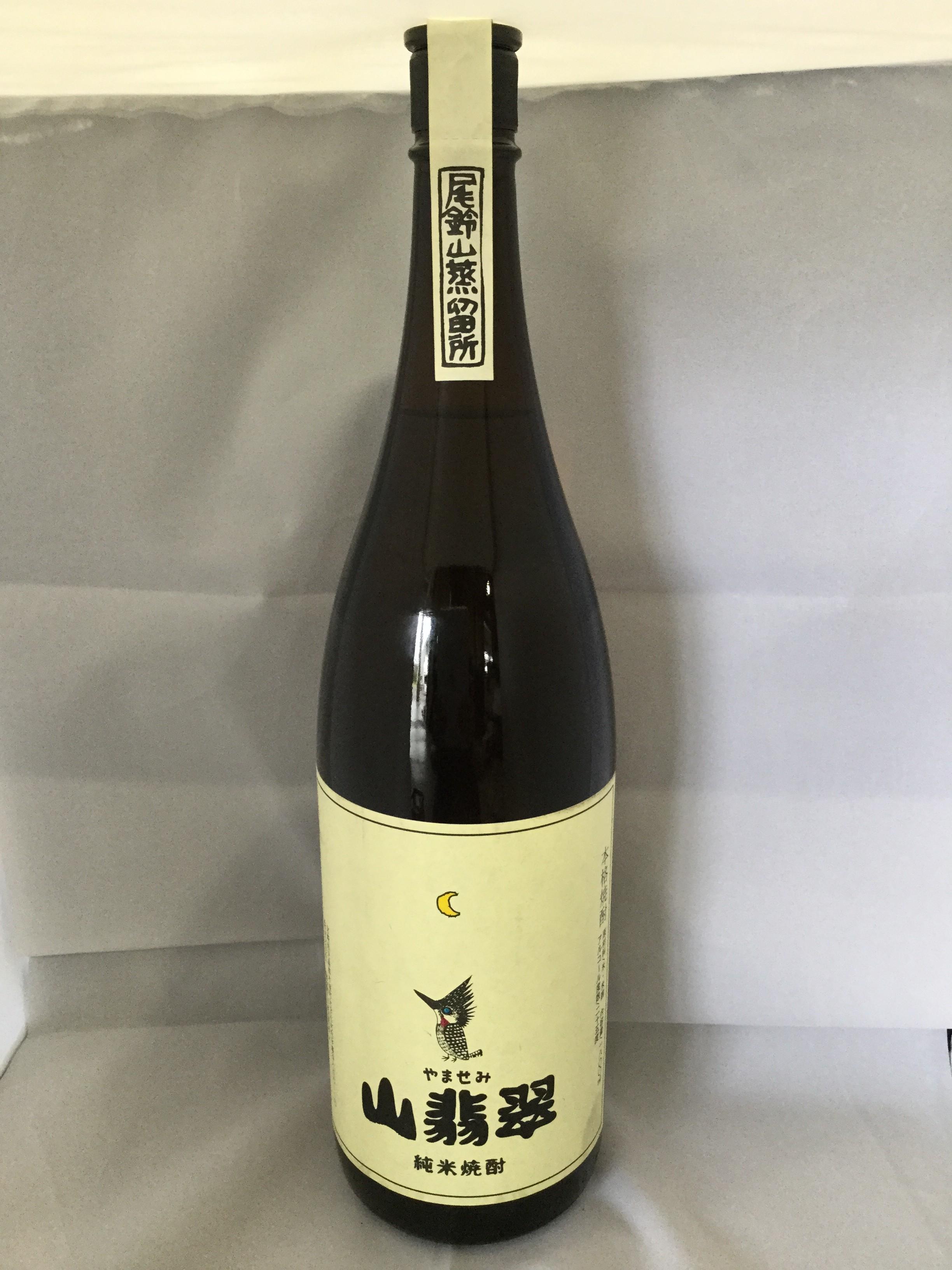 米焼酎 山翡翠〈やませみ〉 25度 1800ml