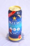 サッポロ極ZERO500ml