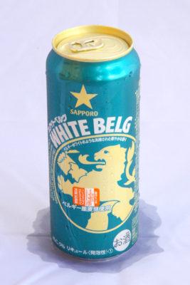 ホワイトベルグ500ml