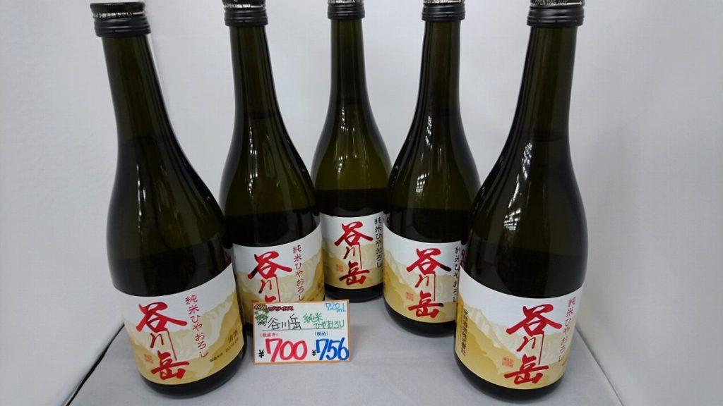 永井酒造『谷川岳 純米ひやおろし720㍉』