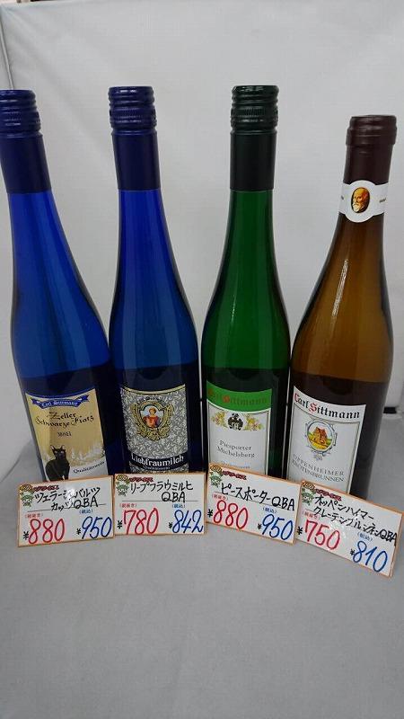 ポピュラーで美味しいドイツワイン