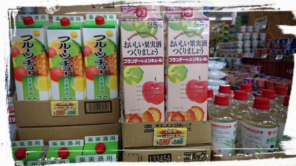 『ホワイトリカー』『らっきょう酢』『氷砂糖』