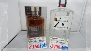 ウイスキー画像