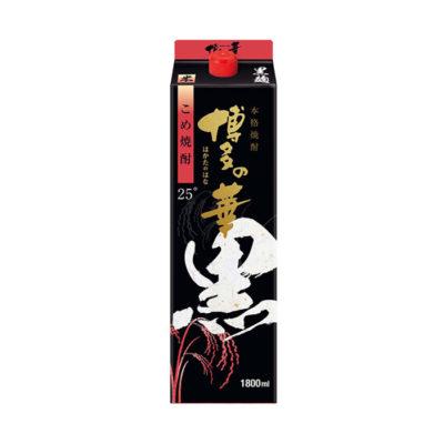 本格焼酎 博多の華 黒麹 米 25% パック