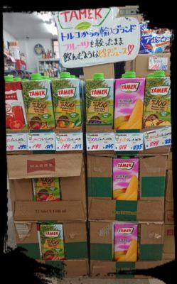 メタック フルーツジュース各種