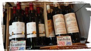 ボルドー金賞受賞ワイン4種