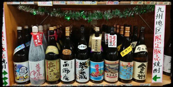 九州地区限定販売焼酎9種