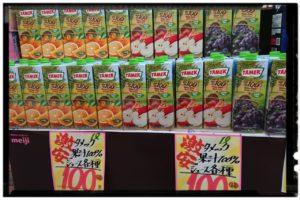 タメック フルーツ100%ジュース各種