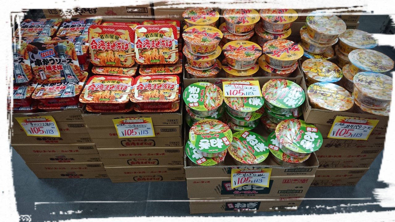 ニュータッチ カップ麺各種