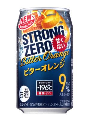 サントリー -196℃ストロングゼロ<ビターオレンジ>350ml