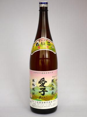 芋焼酎 三岳<愛子>1800ml