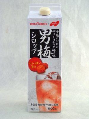 ポッカ 男梅シロップ 1000ml