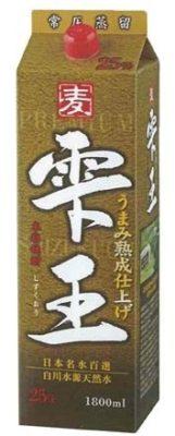 麦焼酎 雫王パック 1800ml