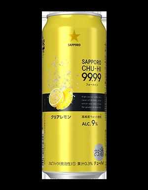 サッポロ 99.99<クリアレモン>500ml