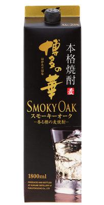 本格麦焼酎 博多の華パック<スモーキーオーク>1800ml