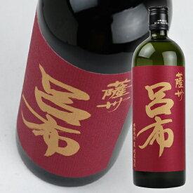 麦焼酎 薩州呂布 720ml