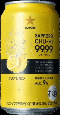 サッポロ 99.99<クリアレモン>350ml