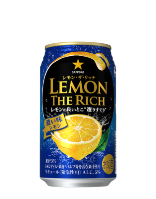 サッポロ レモン・ザ・リッチ<濃い味レモン>350ml