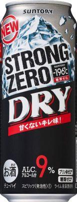 サントリー -196℃ストロングゼロ<ドライ>500ml