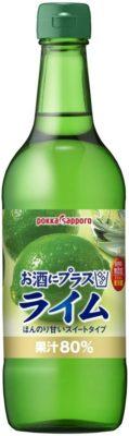 ポッカサッポロ お酒にプラスライム 540ml