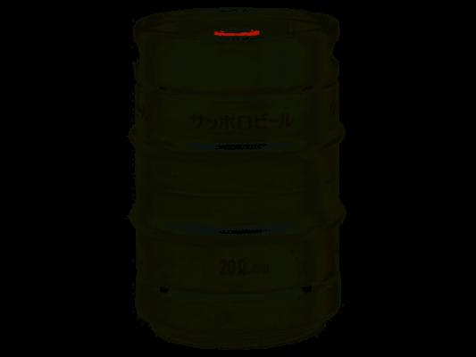 サッポロ 黒ラベル 20L樽