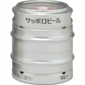 サッポロ 黒ラベル 10L樽