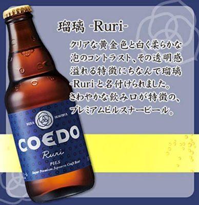 瑠璃(Ruri)