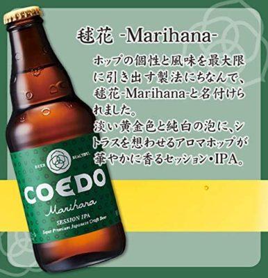 毬花(Marihana)
