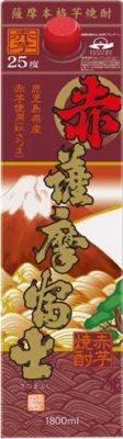 薩摩富士赤1.8P