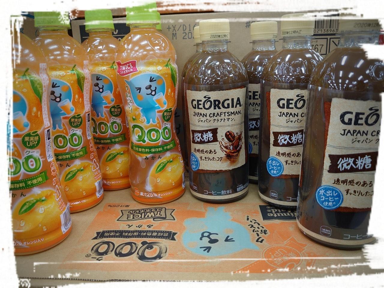 Qooオレンジ425ml・ジョージアジャパンクラフトマン微糖500ml