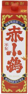 赤小鶴1.8P