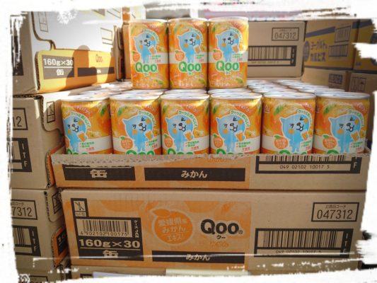 クーみかん160ml缶